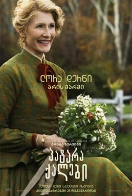 Little Women poster #1695239