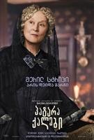 Little Women #1695240 movie poster