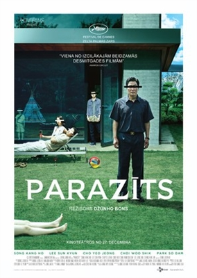 Parasite poster #1696592