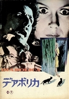 Chi sei? #1697272 movie poster