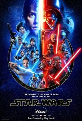 Star Wars poster #1697353