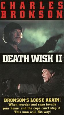 Death Wish II poster #1697421