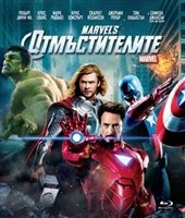 The Avengers #1699471 movie poster