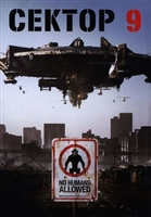 District 9 movie poster