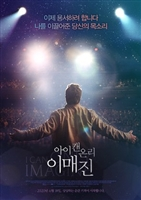 I Can Only Imagine #1700071 movie poster