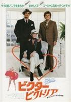 Victor/Victoria #1701647 movie poster