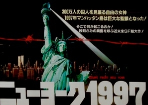 Escape From New York poster #1702570