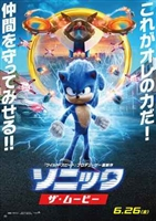 Sonic the Hedgehog #1703908 movie poster
