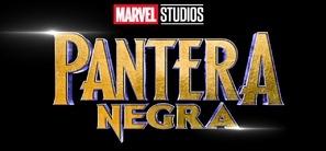 Black Panther poster #1704583