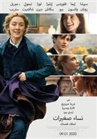 Little Women #1704715 movie poster