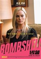 Bombshell #1704899 movie poster