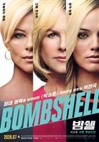Bombshell #1704900 movie poster
