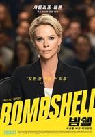Bombshell #1704902 movie poster