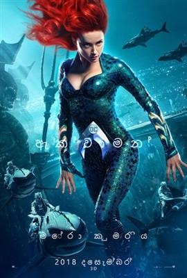 Aquaman poster #1706350