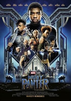 Black Panther poster #1707827