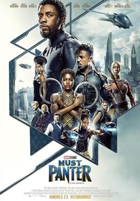 Black Panther poster #1707828