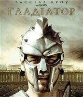 Gladiator #1708164 movie poster