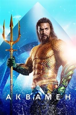 Aquaman poster #1708463