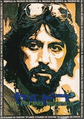Serpico poster #1708476