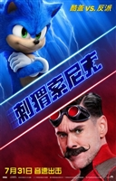 Sonic the Hedgehog #1713176 movie poster