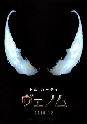 Venom poster #1713615