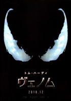 Venom #1713615 movie poster