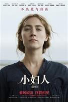 Little Women #1713824 movie poster