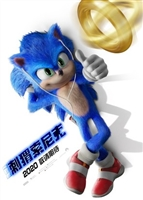 Sonic the Hedgehog #1714556 movie poster