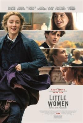 Little Women poster #1714684