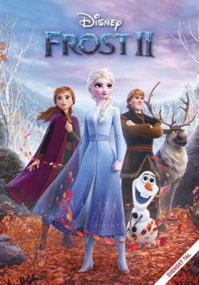 Frozen II poster #1715415