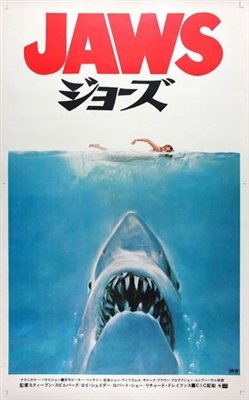 Jaws poster #1715753