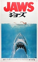 Jaws #1715753 movie poster