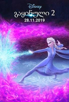Frozen II poster #1716290
