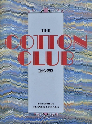 The Cotton Club poster #1716859