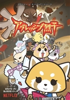 Aggretsuko #1718158 movie poster