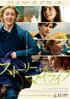 Little Women #1720367 movie poster