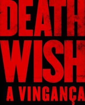 Death Wish poster #1724282
