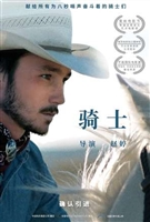 The Rider #1725228 movie poster