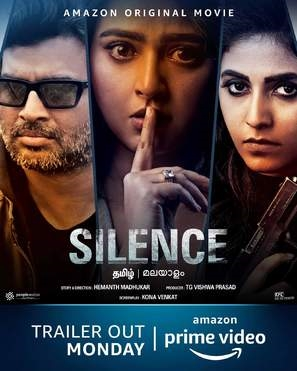 Silence poster #1725518