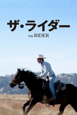 The Rider poster #1725653