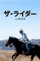 The Rider #1725653 movie poster