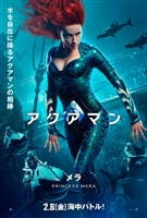 Aquaman #1726407 movie poster