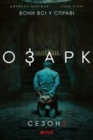 Ozark #1729797 movie poster