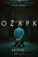 Ozark #1729798 movie poster