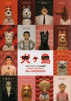 Isle of Dogs poster #1730509