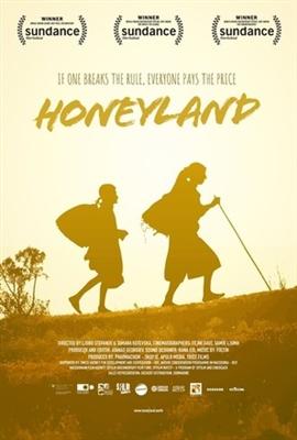 Honeyland poster #1731194