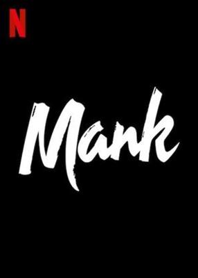Mank poster #1731458