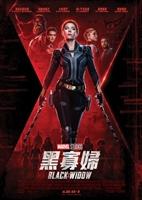 Black Widow #1735296 movie poster