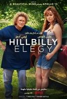 Hillbilly Elegy movie poster