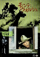Monte Walsh #1738780 movie poster